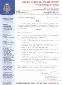 NOTICE_Annual IMA MP State Working Committee Meeting 2018