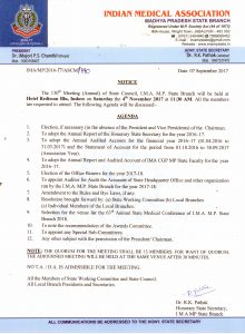 Notice of Annual State Council Meeting on 4 Nov. 2017 at Indore