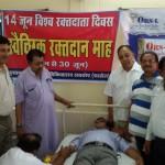 Shahdol Blood Donation